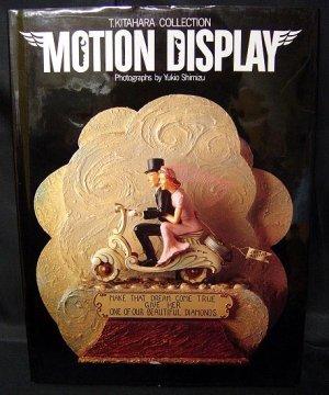 画像1: MOTION DISPLAY