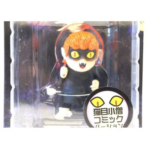 画像2: 猫目小僧 トコトコ人形