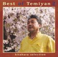 「Best of Temiyan 2」