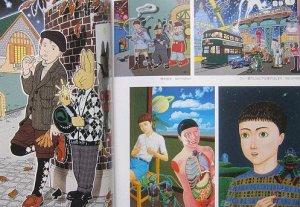 画像2: 超驚愕現代アートコレクション 図録