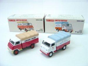 画像1: トミカLV 第7弾 トヨタ トヨエース 2台SET