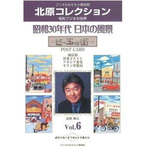 画像1: 毛利フジオ ポストカード Vol.6