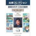 毛利フジオ ポストカード Vol.2