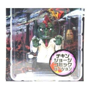 画像2: チキン・ジョージ トコトコ人形