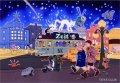 鴨沢祐二 作品 ジークレー A 「ピカビアな夜」