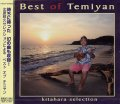 「Best of Temiyan」